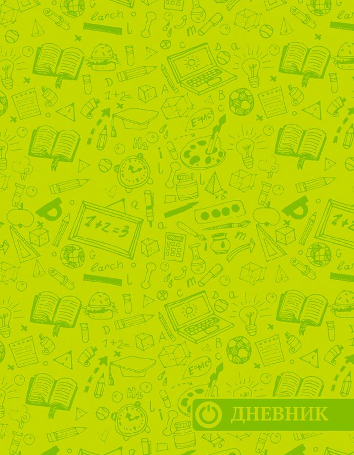 Апплика Дневник школьный Паттерн цвет салатовый апплика дневник школьный для старших классов паттерн незабудки с3624 03