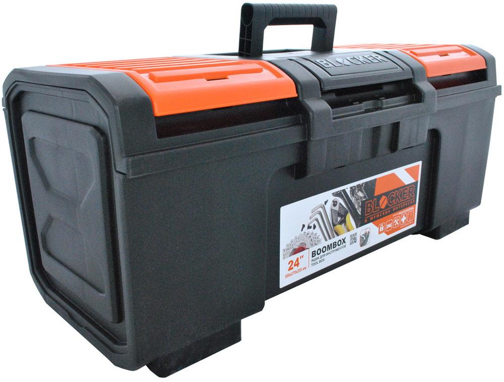 Ящик для инструментов Blocker Boombox, 59 х 27 х 25,5 см
