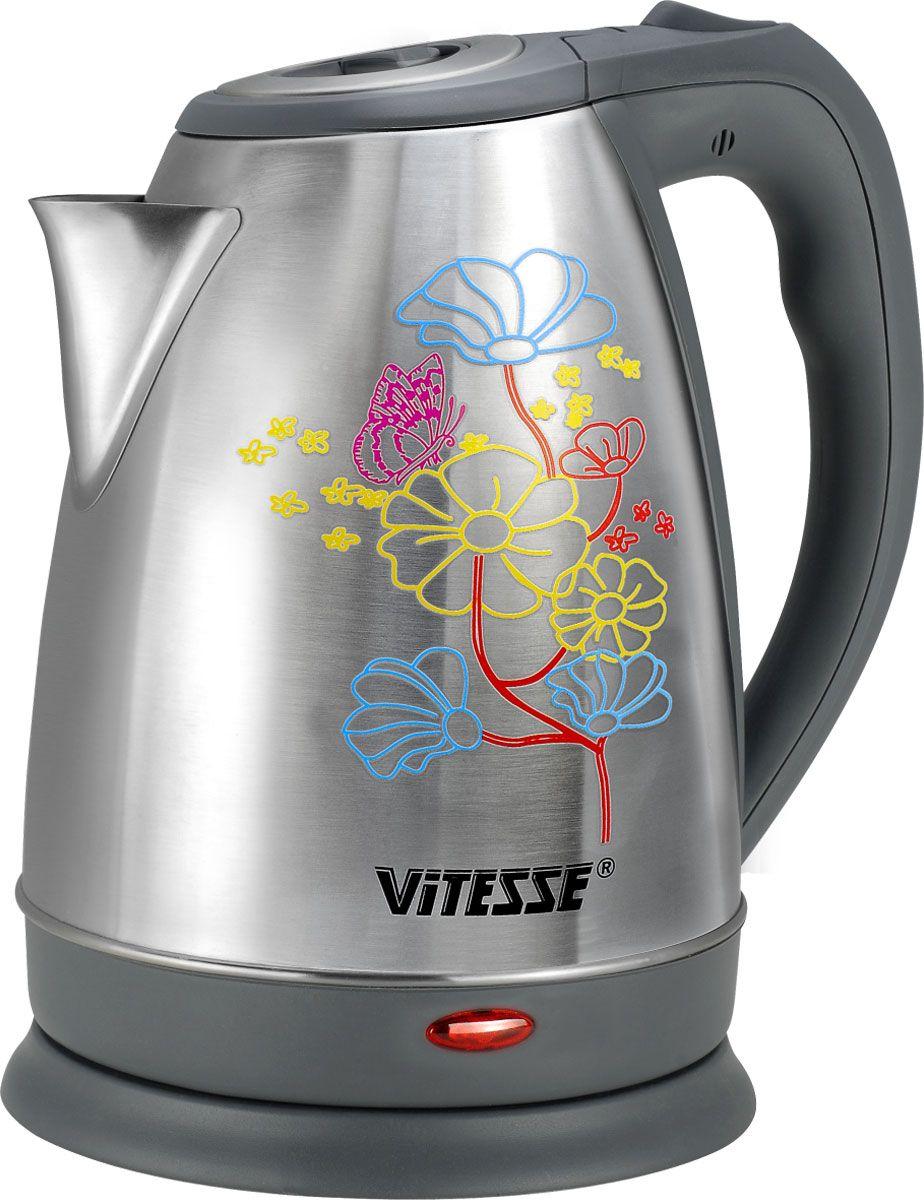 Электрический чайник Vitesse VS-160