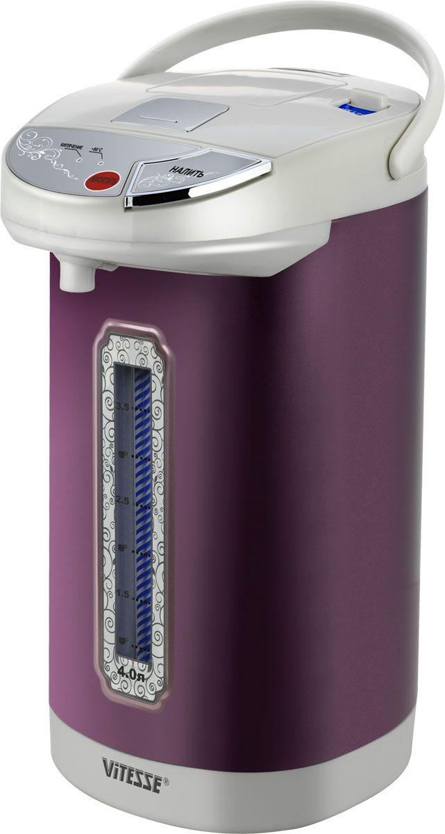 Термопот Vitesse VS-162, Purple