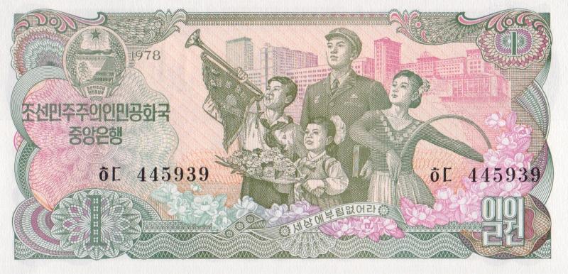 Банкнота номиналом 1 вона (для посетителей из капиталистических стран). КНДР, 1978 год