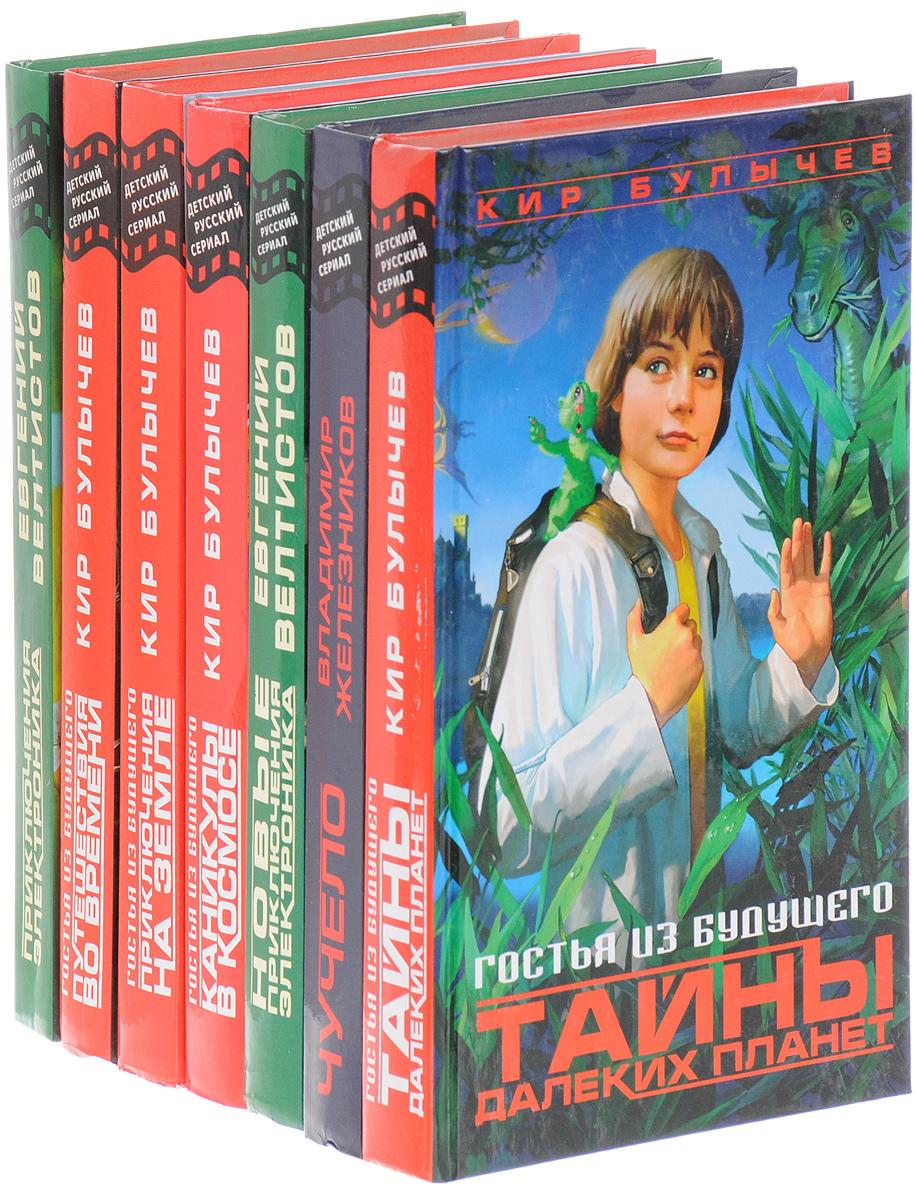 Детский русский сериал (комплект из 7 книг) jolly phonics activity books set 1 7 комплект из 7 книг