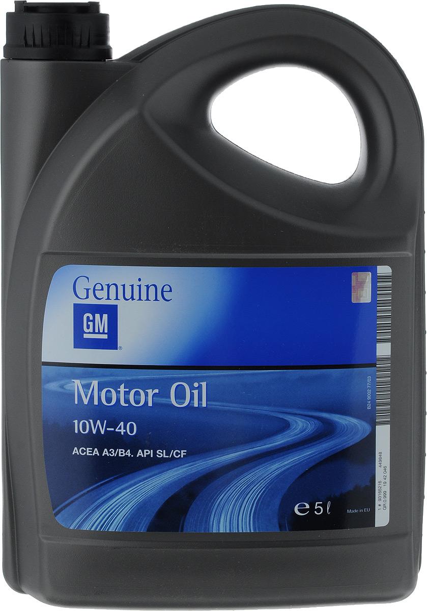 "Масло моторное ""GM"", полусинтетическое, класс вязкости 10W-40, 5 л"
