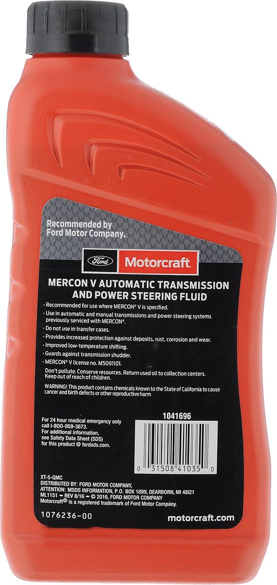 """Масло трансмиссионное Ford """"Motorcraft Mercon V ATF"""", 946 мл"""