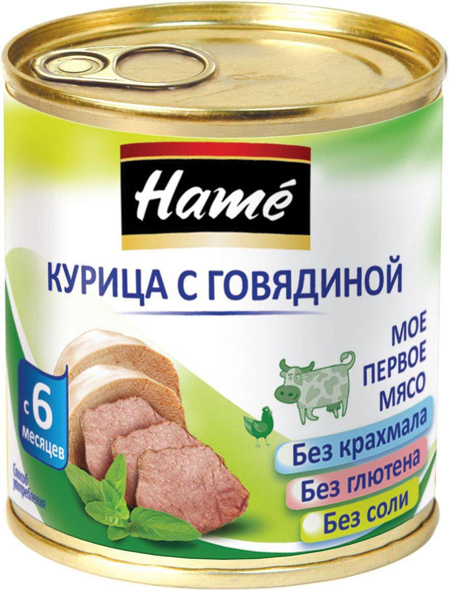 Hame курица с говядиной мясное пюре, 100 г hame пюре курица с говядиной мясное 8 шт по 100 г