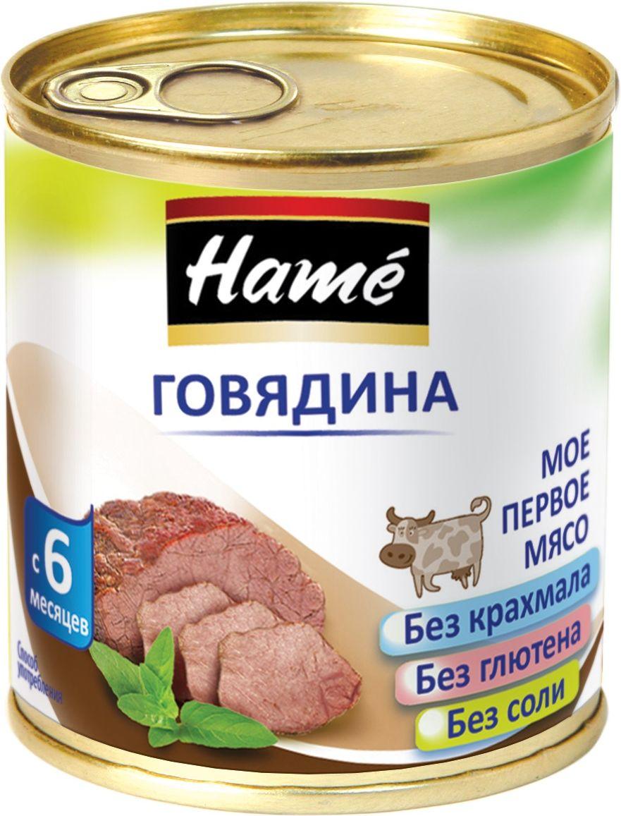 Hame говядина мясное пюре, 100 г