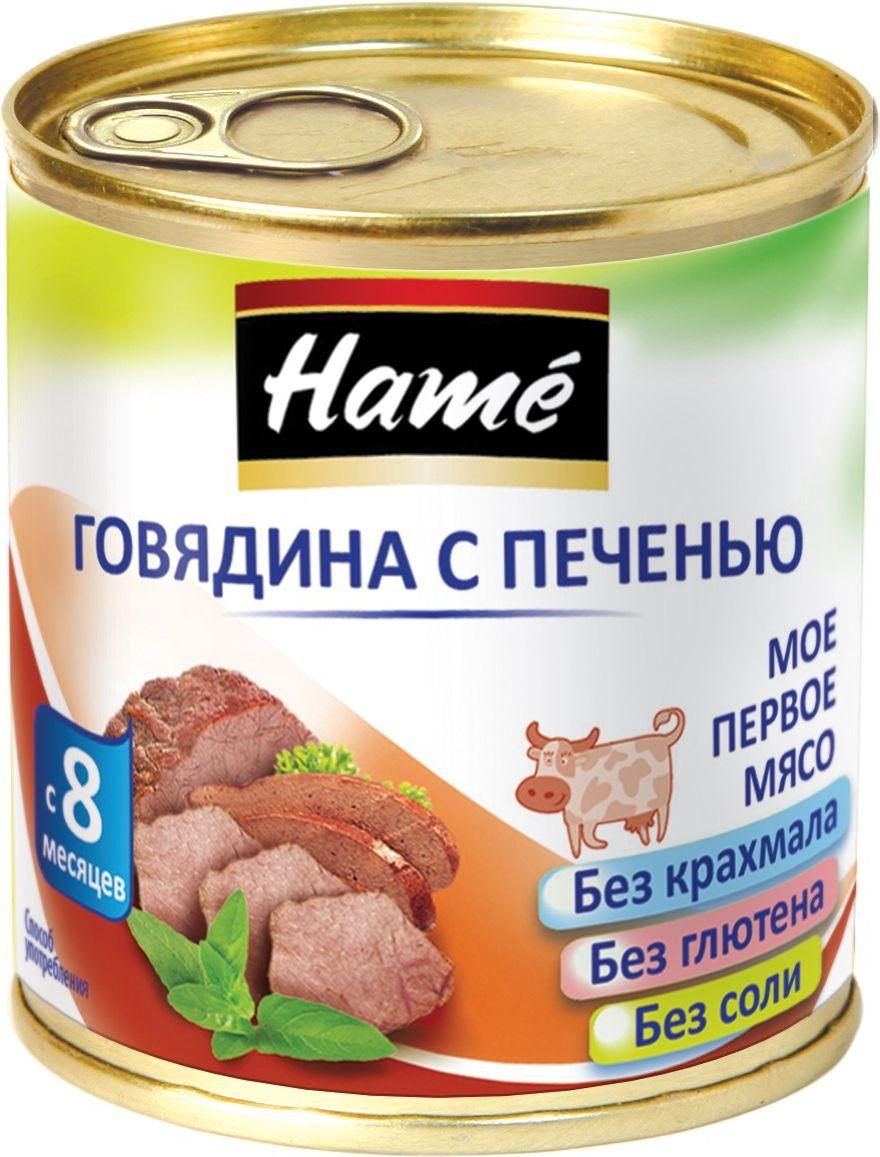 Hame говядина с печенью мясное пюре, 100 г