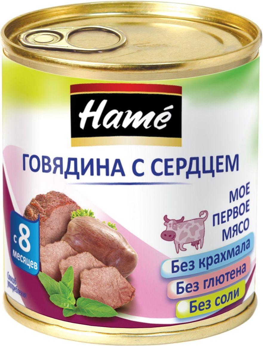 Hame говядина с сердцем мясное пюре, 100 г