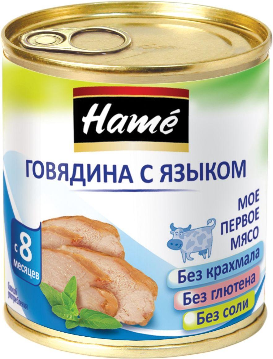 Hame говядина с языком мясное пюре, 100 г
