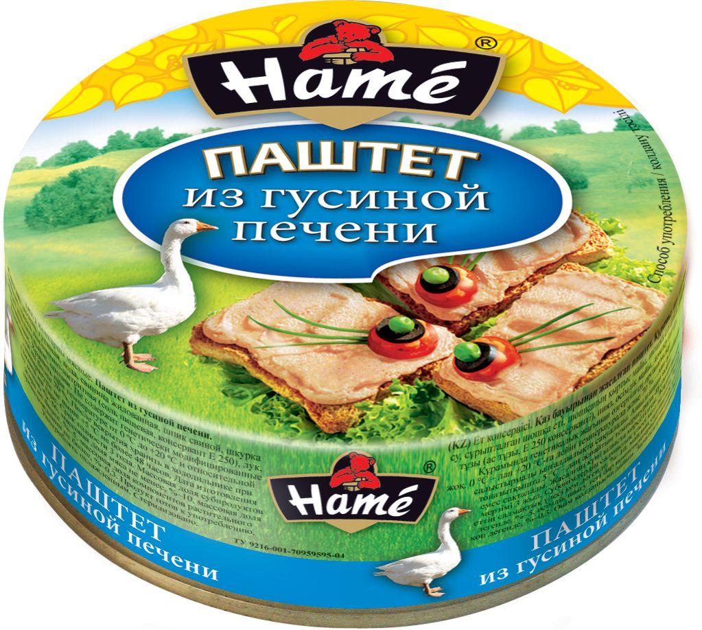 Hame Паштет из гусиной печени, 250 г цена