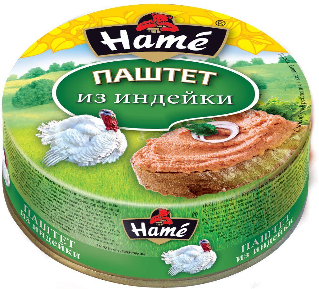 Hame Паштет из индейки, 250 г hame татарский кетчуп 325 г