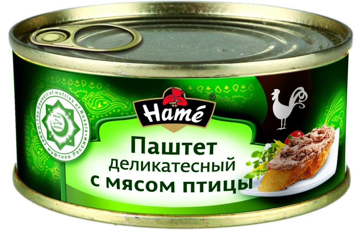 Hame Паштет деликатесный с мясом птицы халяль, 250 г цена