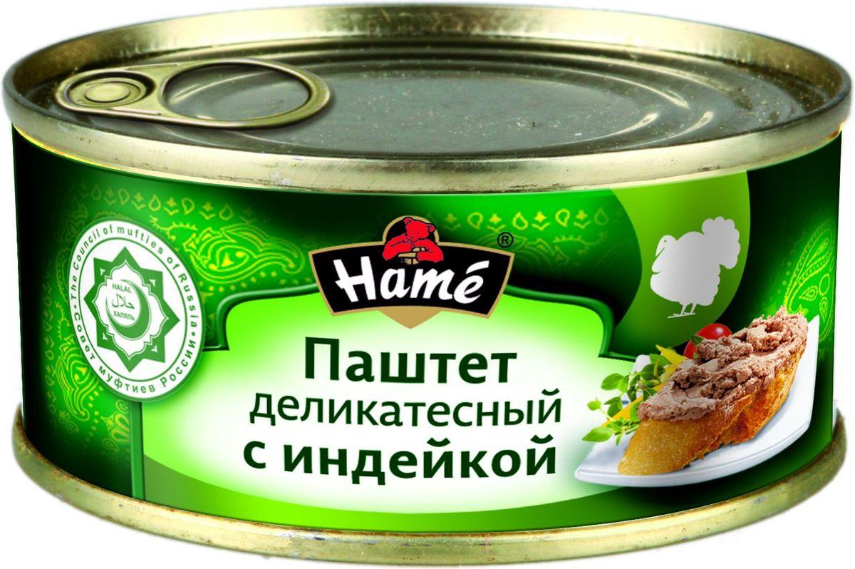 Hame Паштет деликатесный с индейкой халяль, 250 г цена