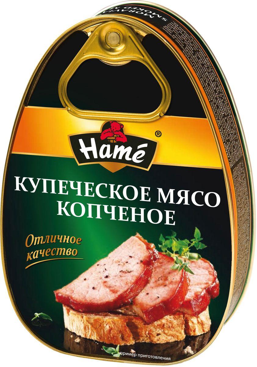 Hame Купеческое мясо копченое, 340 г hame татарский кетчуп 325 г