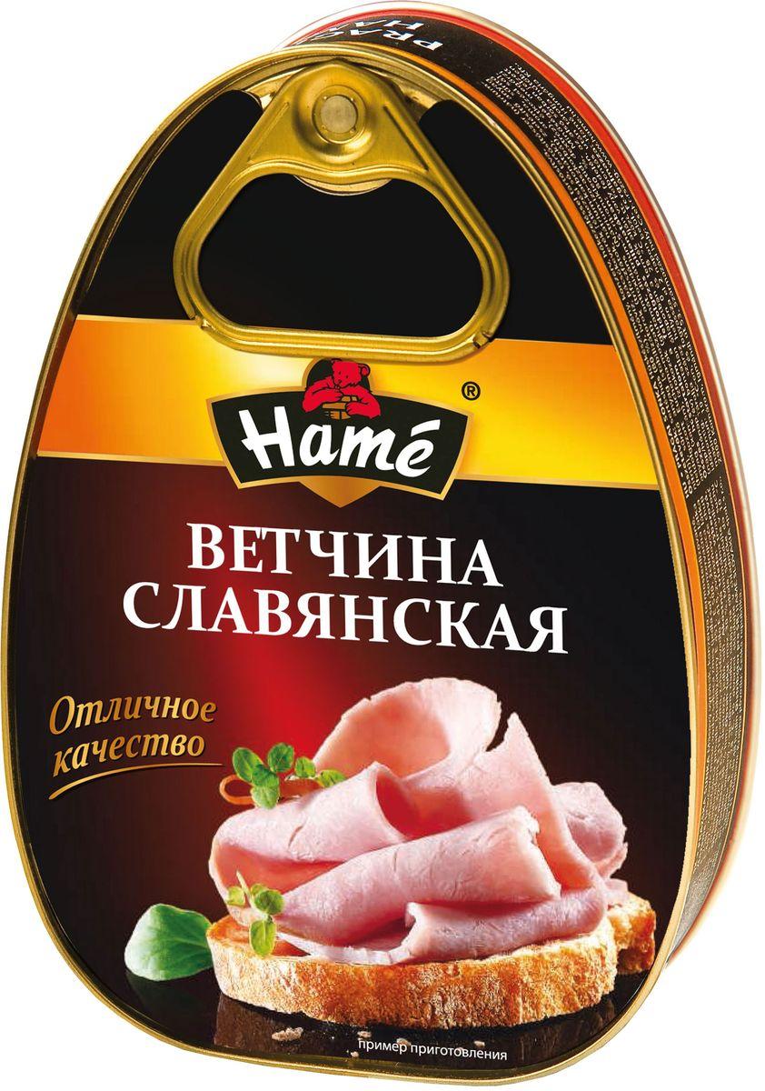 Hame Славянская ветчина, 340 г hame татарский кетчуп 325 г