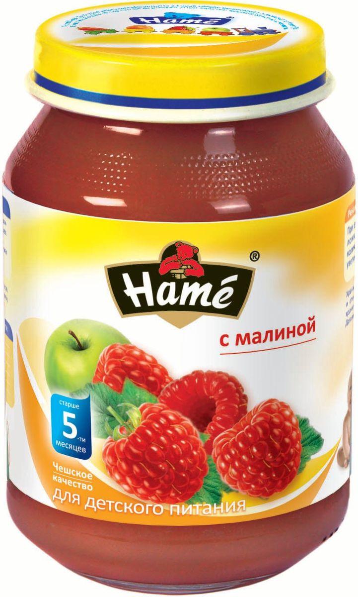 Hame малина фруктовое пюре, 190 г
