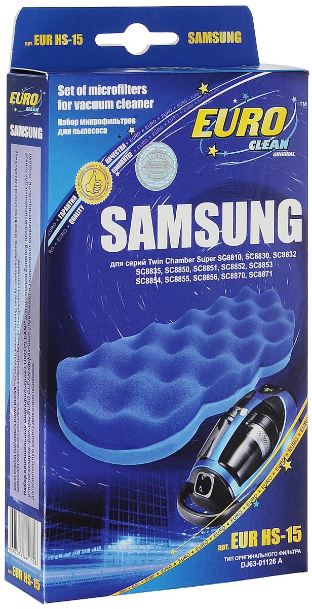 Euro Clean EUR HS-15 микрофильтр для пылесоса Samsung (аналог DJ63-01126A)EUR HS-15Микрофильтр Euro Clean EUR HS-15 для пылесосов Samsung. Фильтр предназначен для тонкой очистки воздушного потока и защиты двигателя. Микрофильтр надежно удерживает мельчайшие частицы пыли благодаря применению специальных фильтровальных материалов. Уникальность микрофильтра Euro Clean EUR HS-15 в сложной рельефной поверхности, за счет которой увеличивается фильтрующая площадь и значительно повышается уровень фильтрации. Уважаемые клиенты! Обращаем ваше внимание на возможные изменения в дизайне упаковки. Качественные характеристики товара остаются неизменными. Поставка осуществляется в зависимости от наличия на складе.
