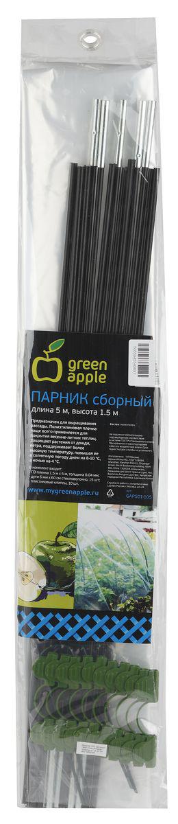 Парник сборный Green Apple, 1,5 х 5 м. GAPS01-105 удобрение живые бактерии биоэлементс теплица парник 80 г
