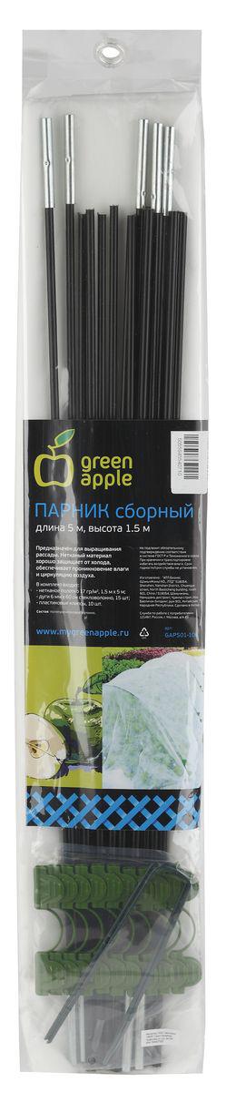 Парник сборный Green Apple, 1,5 х 5 м. GAPS01-106 удобрение живые бактерии биоэлементс теплица парник 80 г