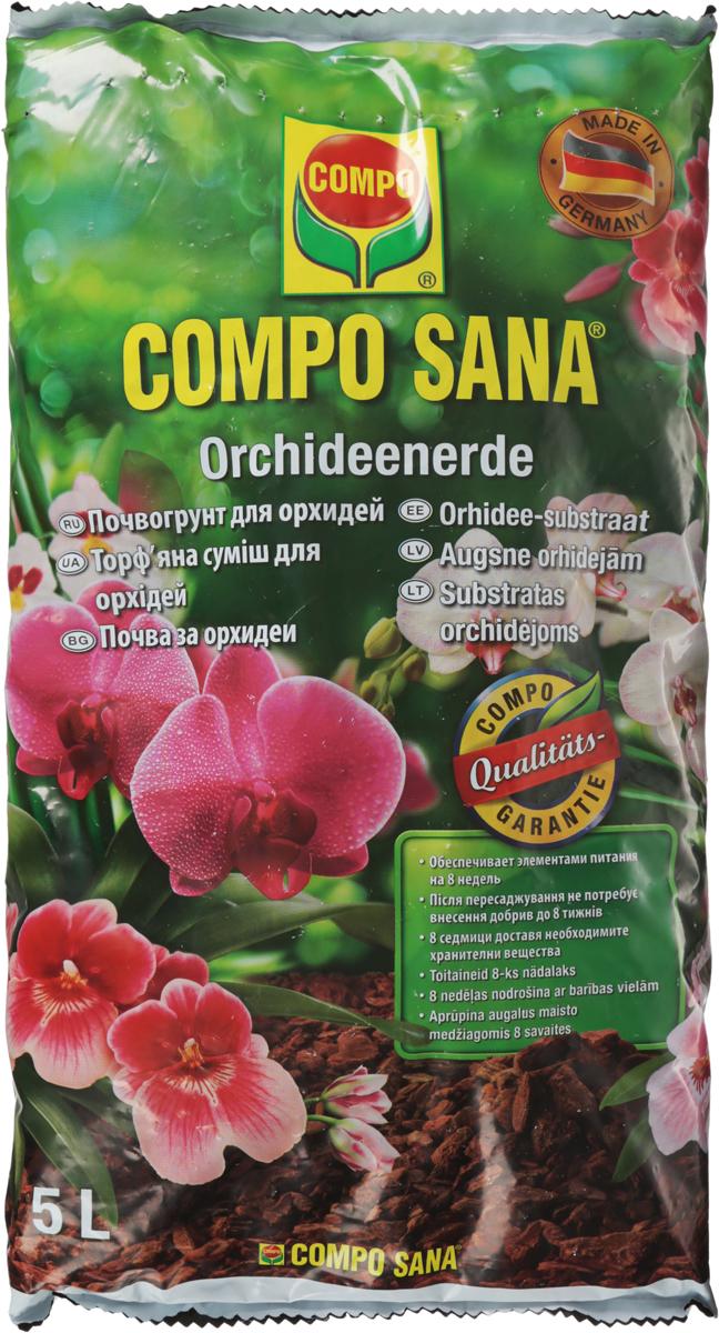 Почвогрунт Compo Sana, для орхидей, 5 л добавки для роста мышц