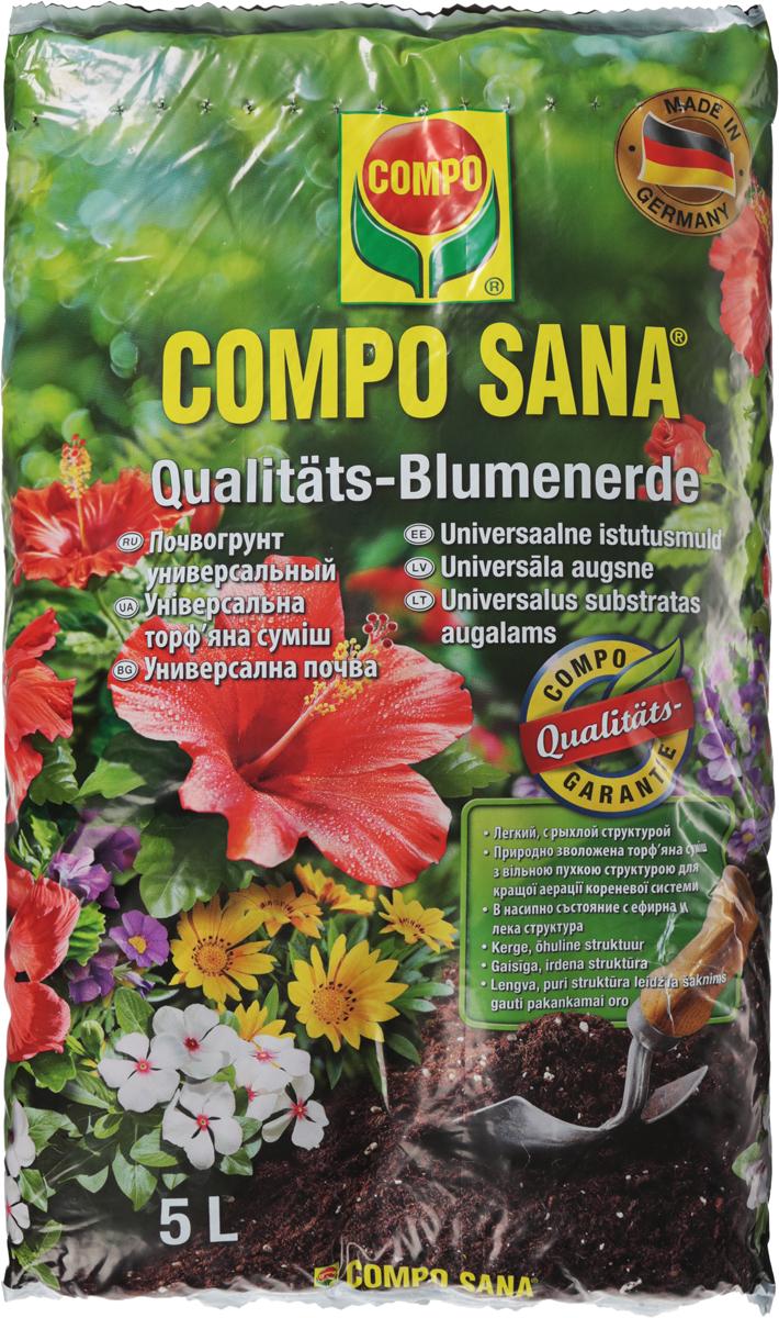 Почвогрунт Compo Sana, универсальный, 5 л добавки для роста мышц