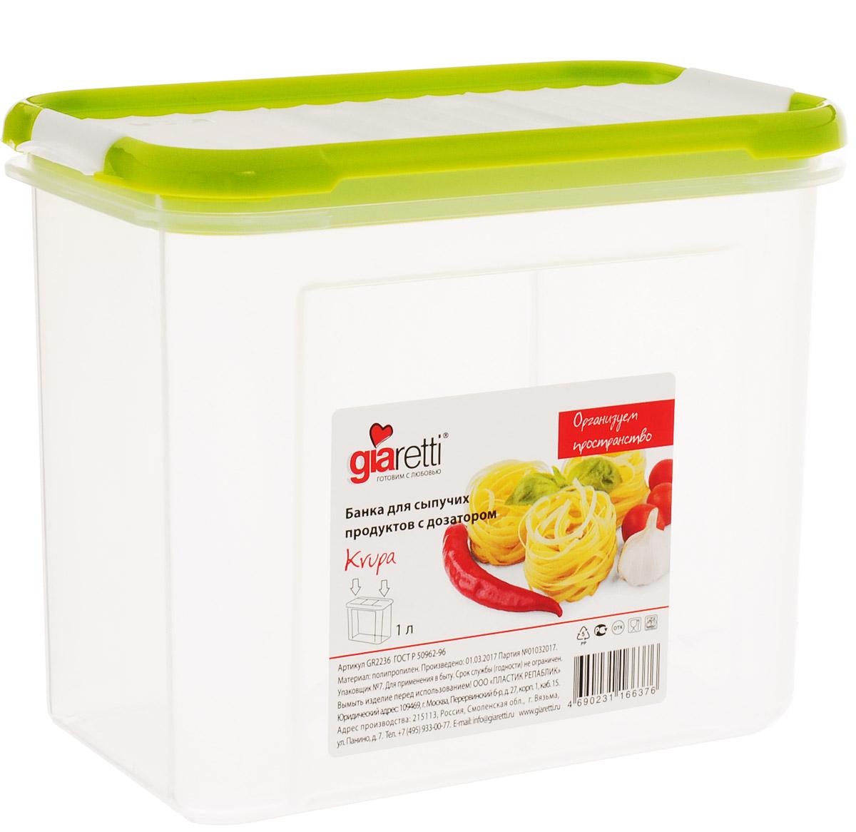 Банка для сыпучих продуктов Giaretti Krupa, с дозатором, цвет: оливковый, прозрачный, 1 л банка для сыпучих продуктов giaretti krupa с дозатором цвет оливковый прозрачный 750 мл
