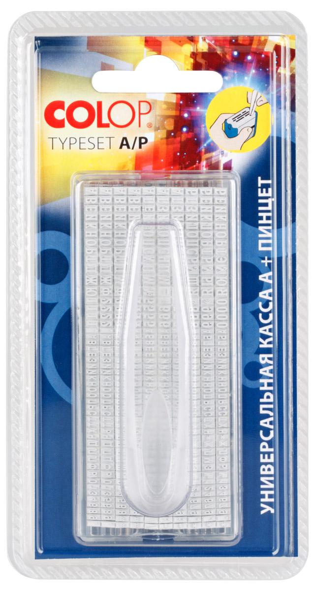 Colop Универсальная касса букв цифр и символов Typeset A