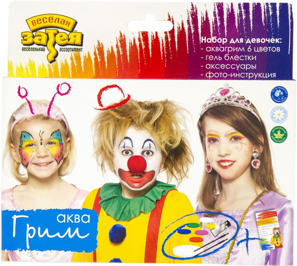Веселая затея Набор для аква-грима для девочек краска для тела 30pcs y258