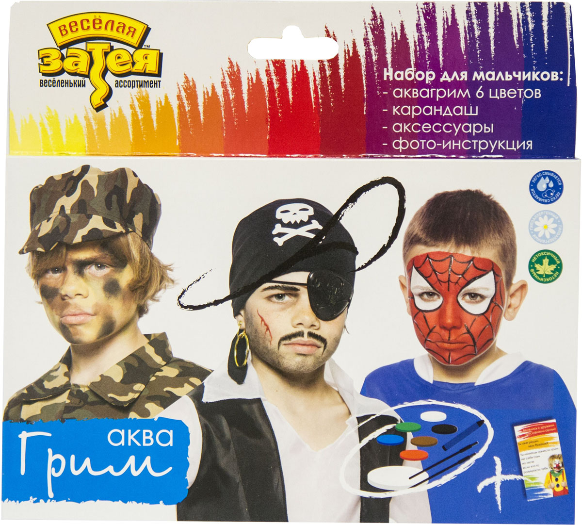 Веселая затея Набор для аква-грима для мальчиков краска для тела 30pcs y258