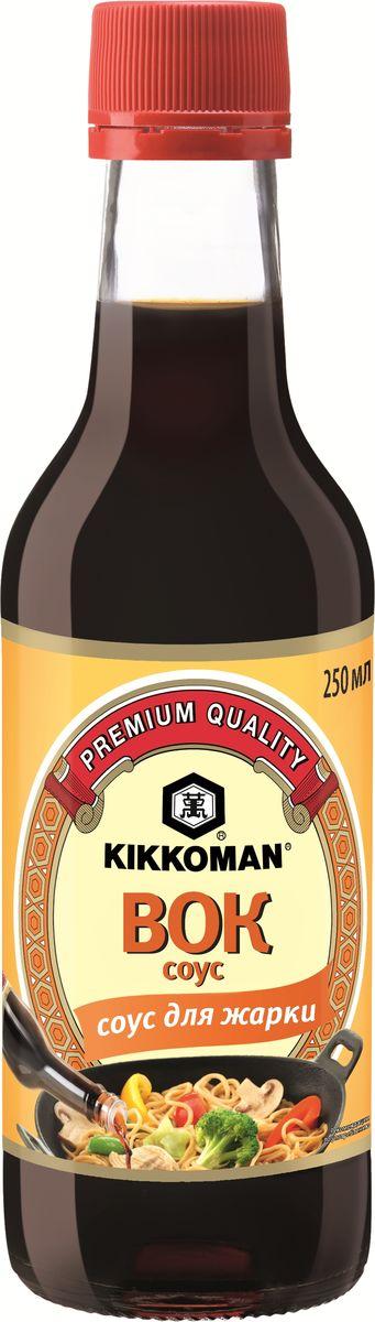 Kikkoman соус соевый Bок, 250 мл соевый соус с пониженным содержанием соли pearl river bridge premium soy sauce 300 мл