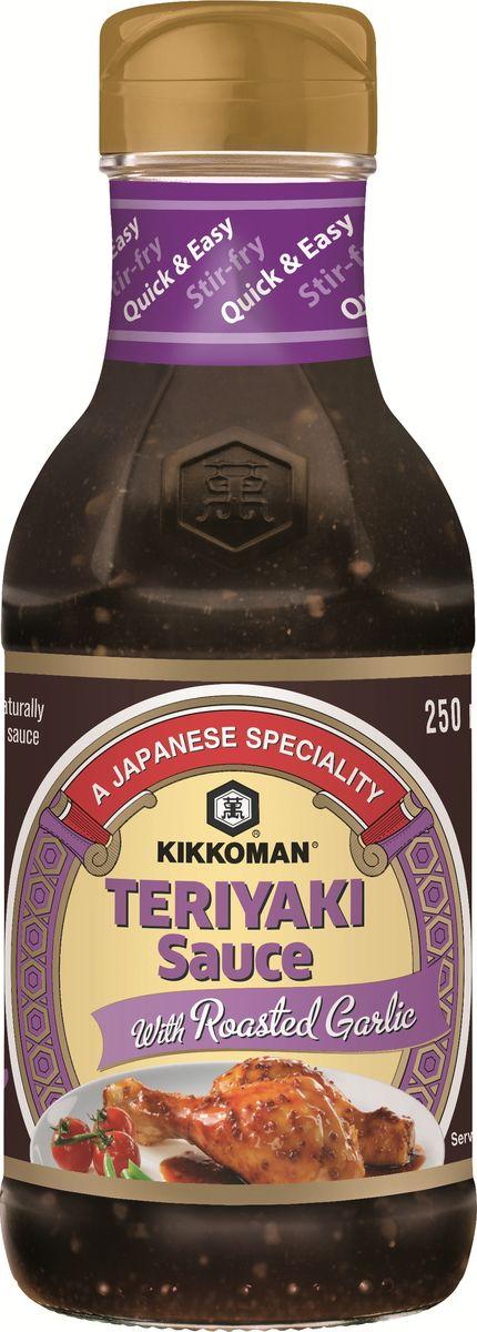 Kikkoman соус Teriyaki с жареным чесноком, 250 мл kikkoman барбекю