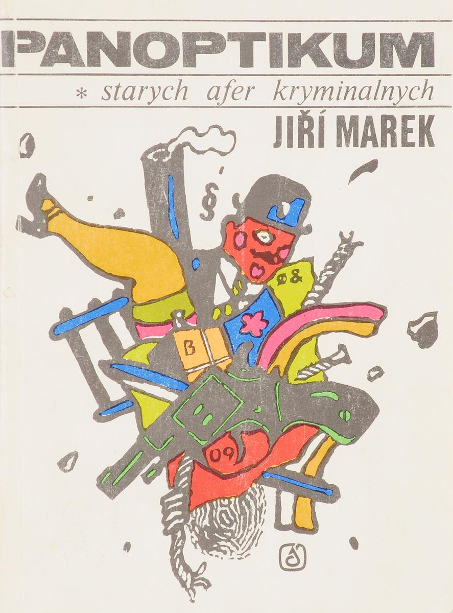 Jiri Marek Panoptikum marek ударные тарелки marek