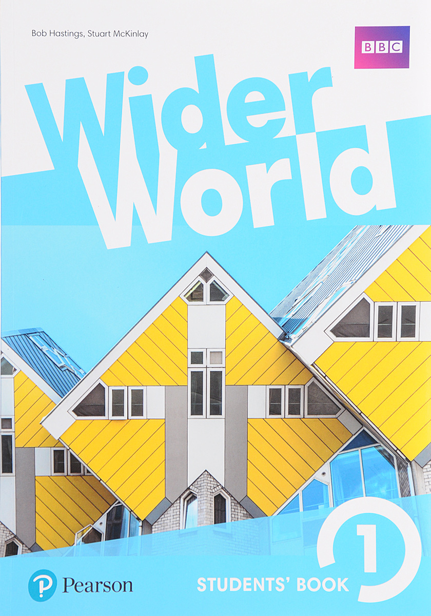 Wider World: Students' Book 1 paul wood western art and the wider world