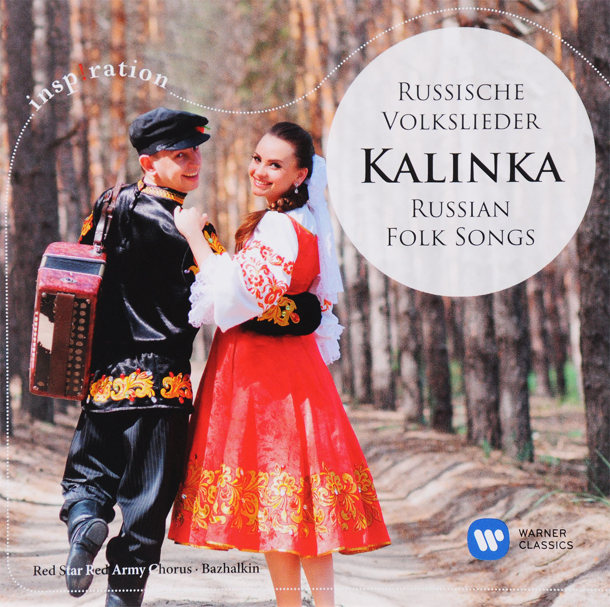Anatoly N. Bazhalkin,Red Star Red Army Chorus Anatoly N. Bazhalkin, Red Star Red Army Chorus. Kalinka. Russian Folk Songs yookie yk617 red