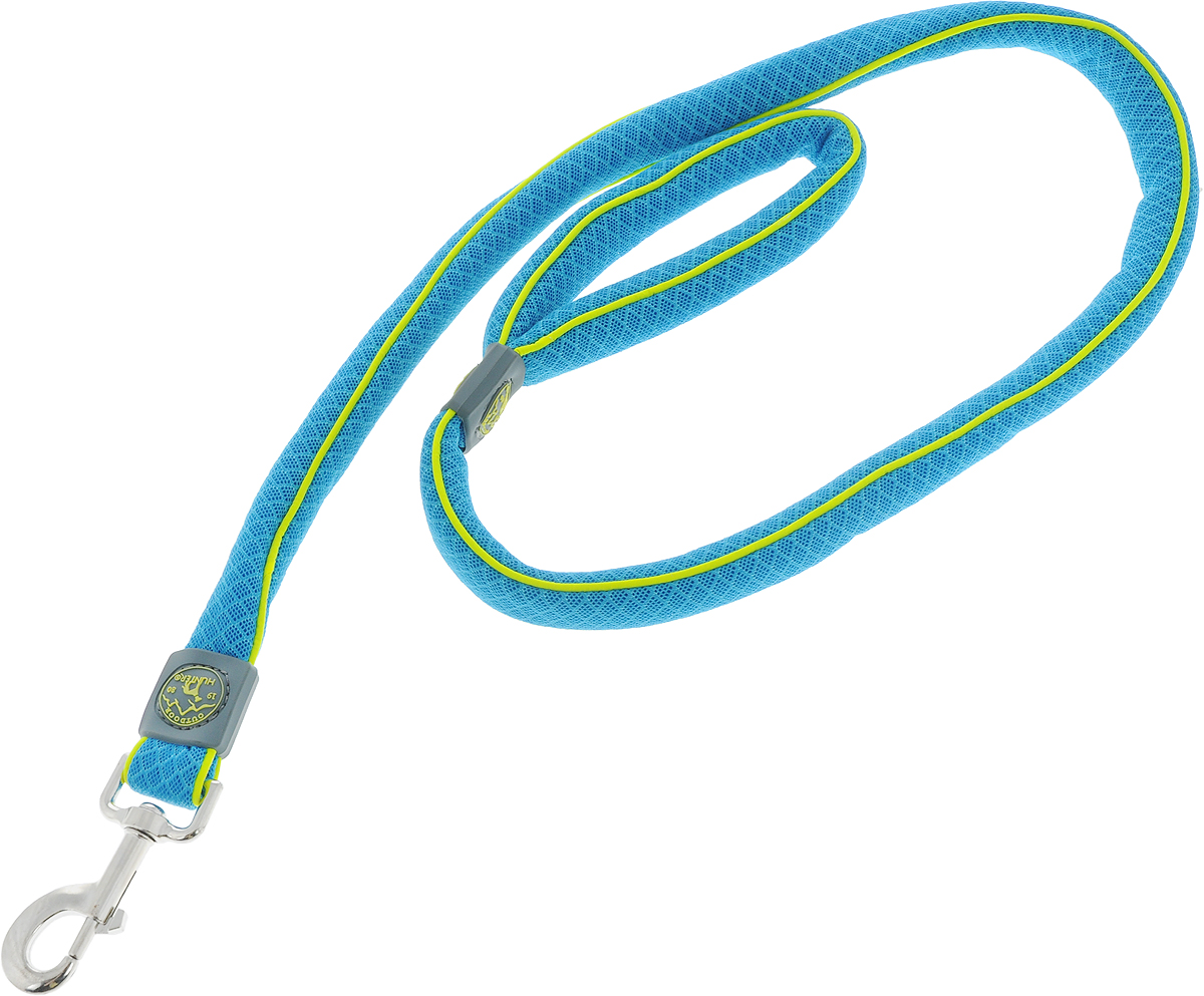 Поводок для собак Hunter Smart Maui, цвет: голубой, длина 120 см поводок для собак happy house luxury цвет темно коричневый длина 125 см
