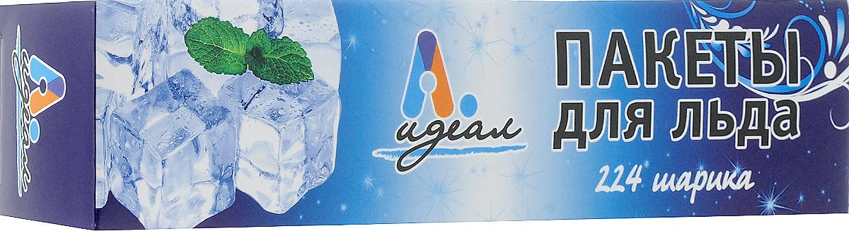 Пакеты для льда Идеал, 224 шарика, 8 шт пакеты для путешествий traveler