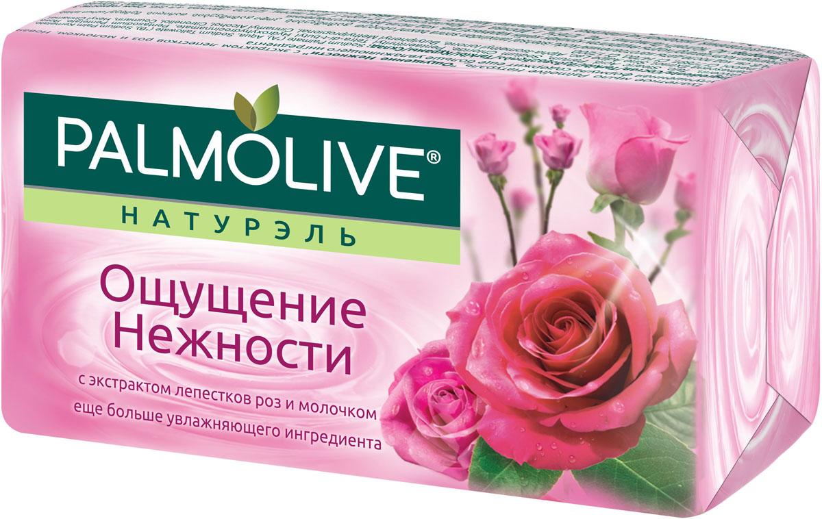 Palmolive Мыло Ощущение нежности с экстрактами молока и розы, 90 г