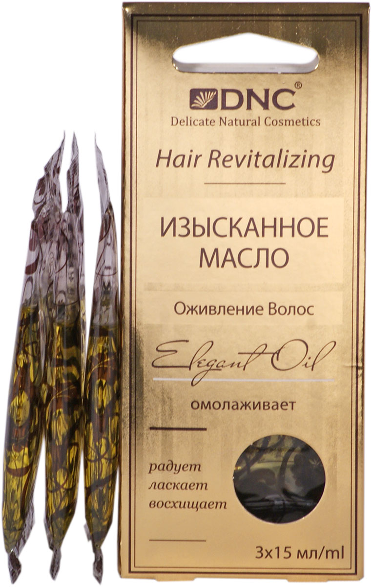 DNC Изысканное масло Оживление волос, 3 х 15 мл dnc твердое масло для кончиков волос 15 мл