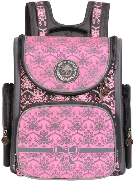 Grizzly Ранец школьный цвет серый розовый RA-668-8