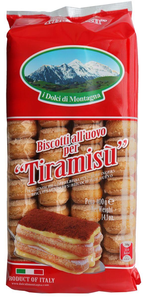 I Dolci Di Montagna Савоярди печенье сахарное для тирамису, 400 г печенье низкокалорийное fitness кондитерская вишня 400 г 10 упаковок