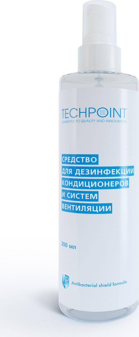 Средство для дезинфекции кондиционеров и систем вентиляции Techpoint, 250 мл
