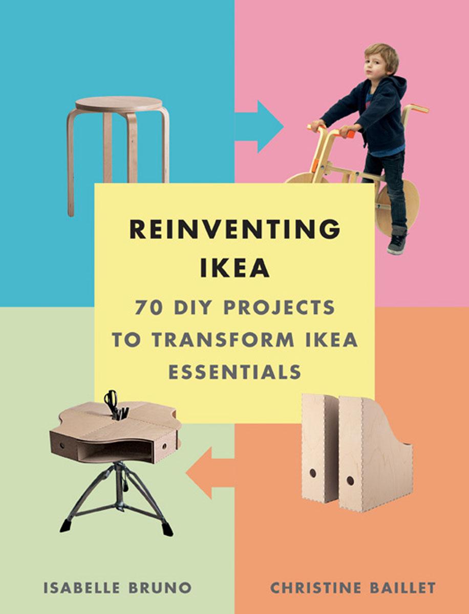 Reinventing Ikea бокс для хранения вещей ikea ikea