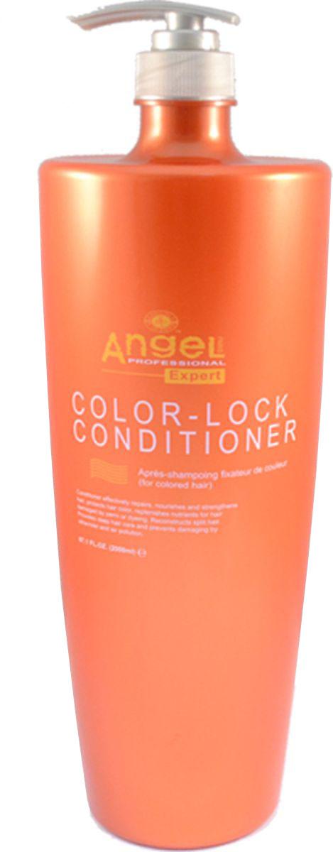 Angel Expert Кондиционер фиксатор цвета окрашенных волос, 2 л