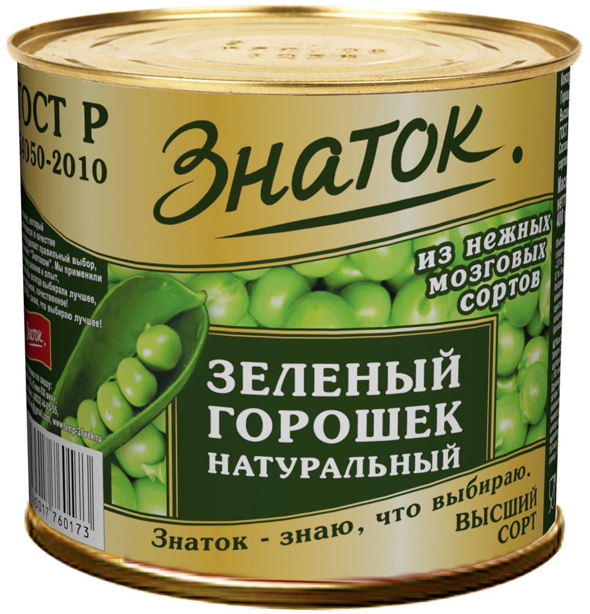 Знаток зеленый горошек консервированный, 400 г казачьи разносолы горошек зеленый мозговых сортов 425 г
