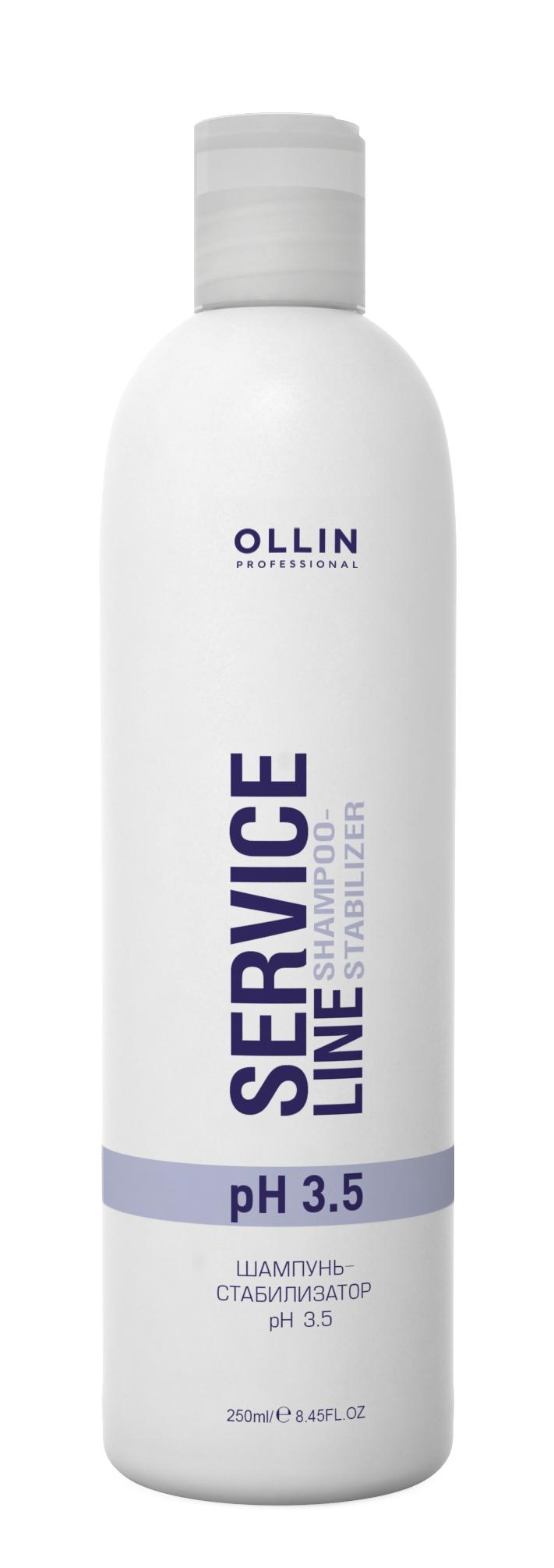 Ollin Шампунь-стабилизатор рН 3.5 Service Line Shampoo-Stabilizer Ph 3.5 250 мл ollin professional service line протектор для эащиты кожи головы scalp protector 12 2 мл
