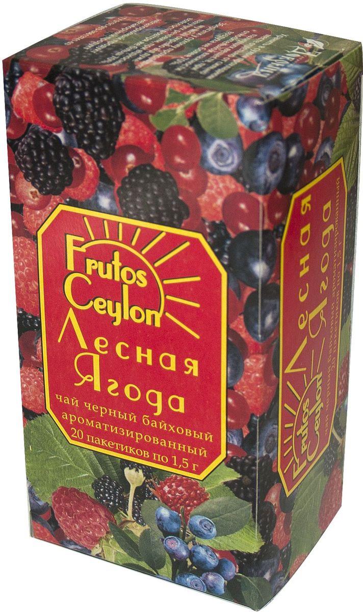 Frutos Ceylon Лесные ягоды черный ароматизированный чай в пакетиках, 20 шт цена