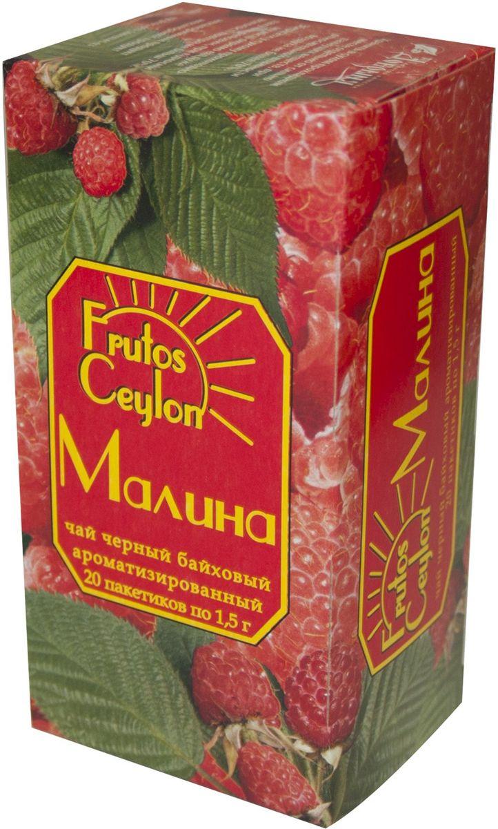 Frutos Ceylon Малина черный ароматизированный чай в пакетиках, 20 шт цена