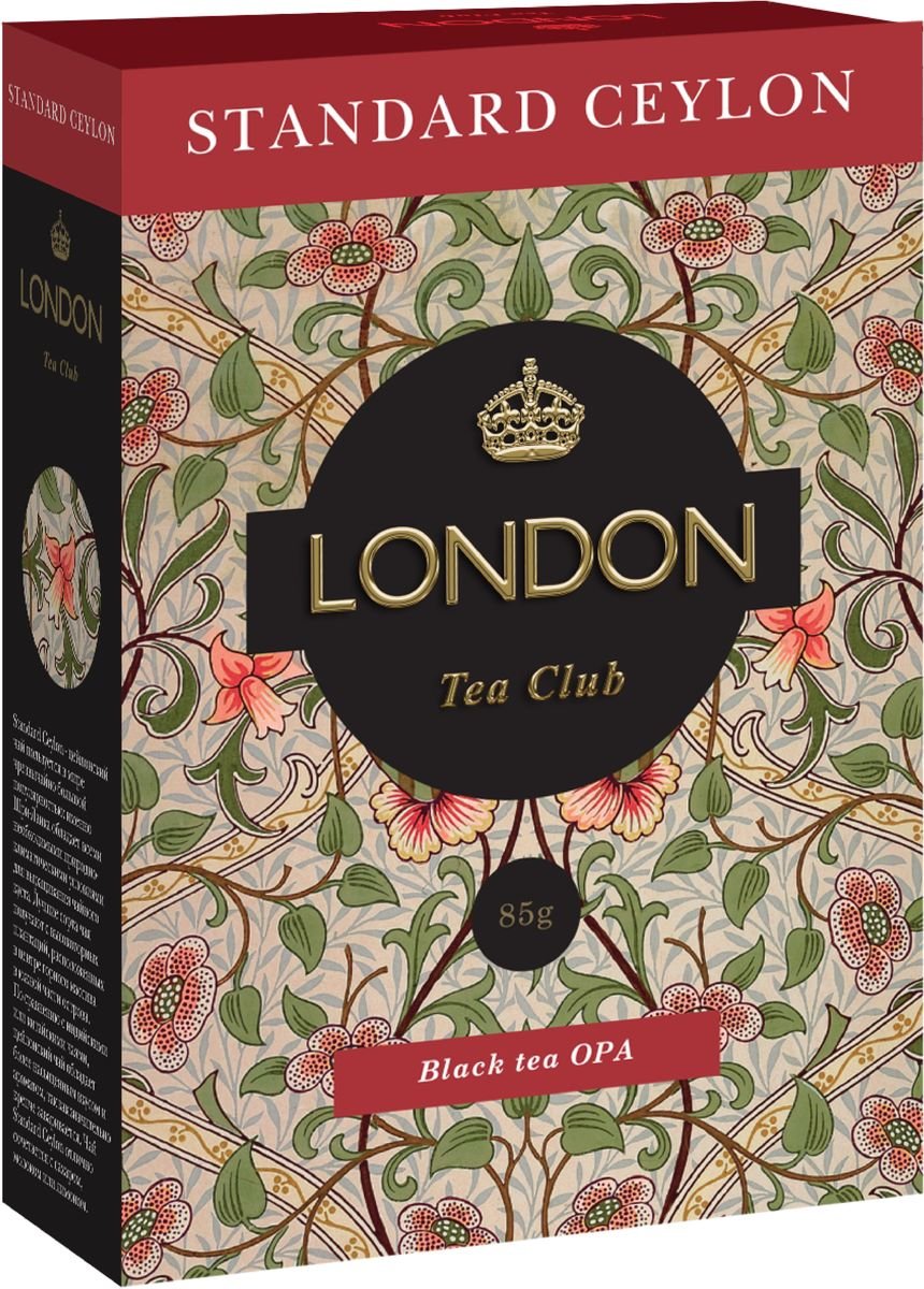 цены London Tea Club Standard Ceylon чай черный крупнолистовой, 85 г