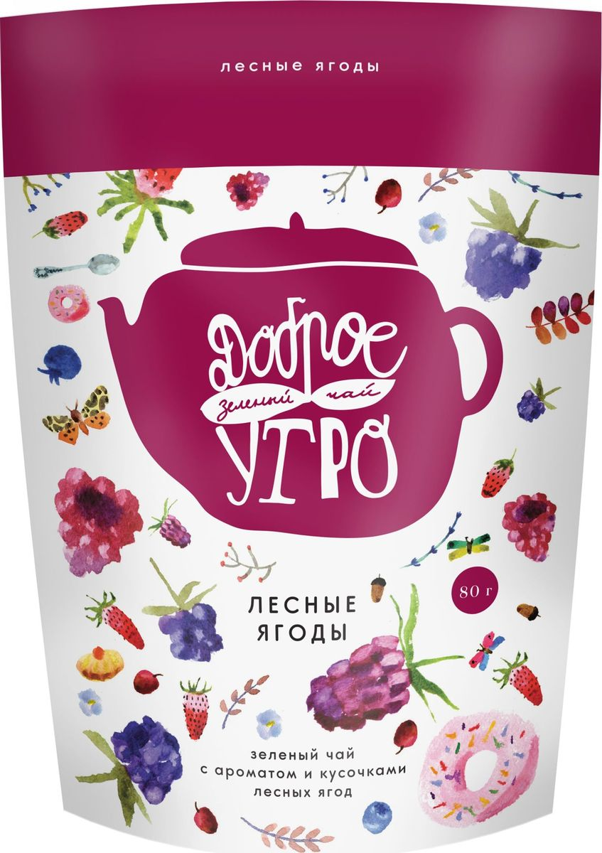 все цены на Доброе утро Лесные ягоды зеленый чай, 80 г онлайн