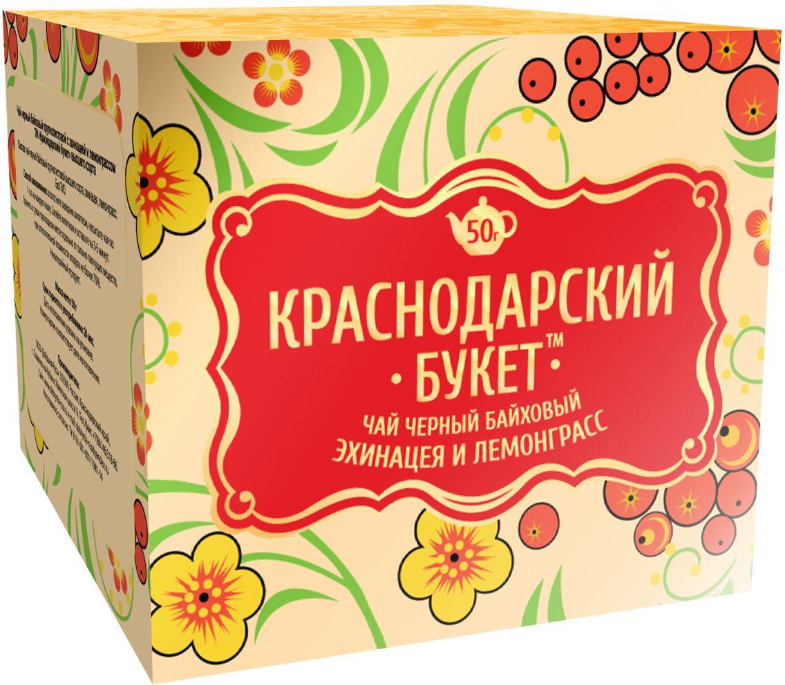 Краснодарский букет чай черный с эхинацеей и лемонграссом, 50 г букет изысканный комплимент